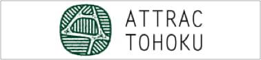 アトラク東北株式会社